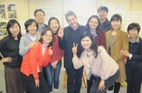 Korean Teacher Exchange Programme